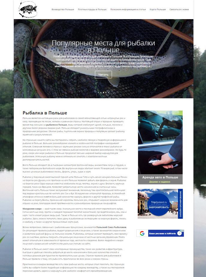 Strona internetowa na temat wędkowania w Polsce