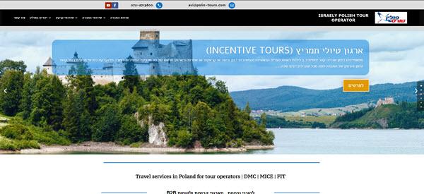 polin-tours.com