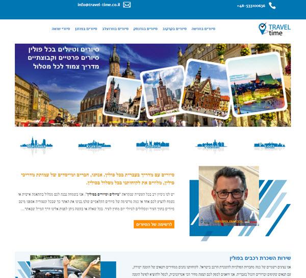 Portal internetowy w języku hebrajskim na temat wędkarstwa w Polsce